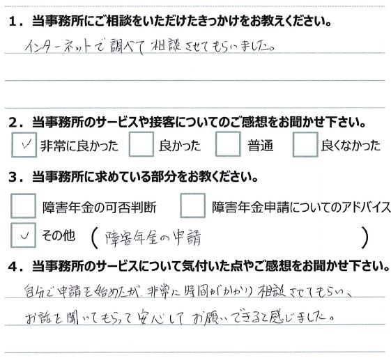 20160220_2