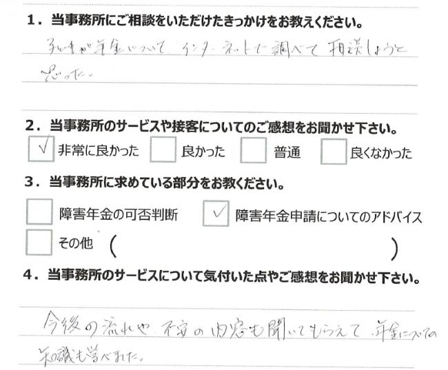 mimoza アンケート1(広汎性)